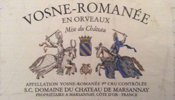 194. Domaine du Château de Marsannay, Vosne-Romanée en Orveaux, 1996