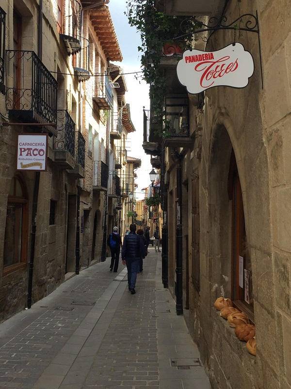 Laguardia street
