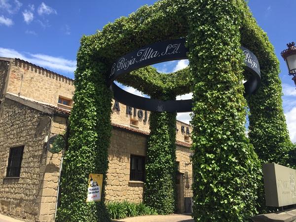 La Rioja Alta bodega entrance