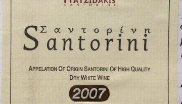 480. Hatzidakis, Santorini, 2007