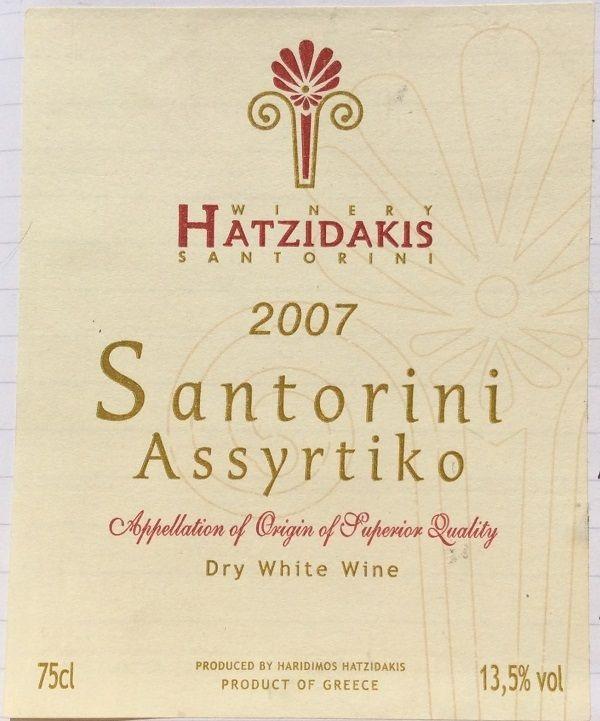 Book 3 Wine 484