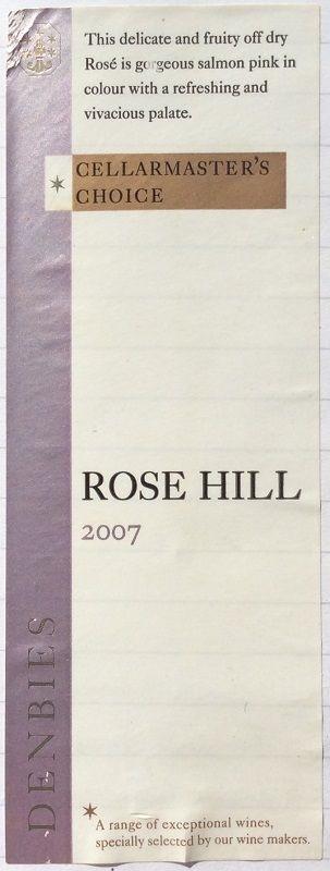 Book 3 Wine 488