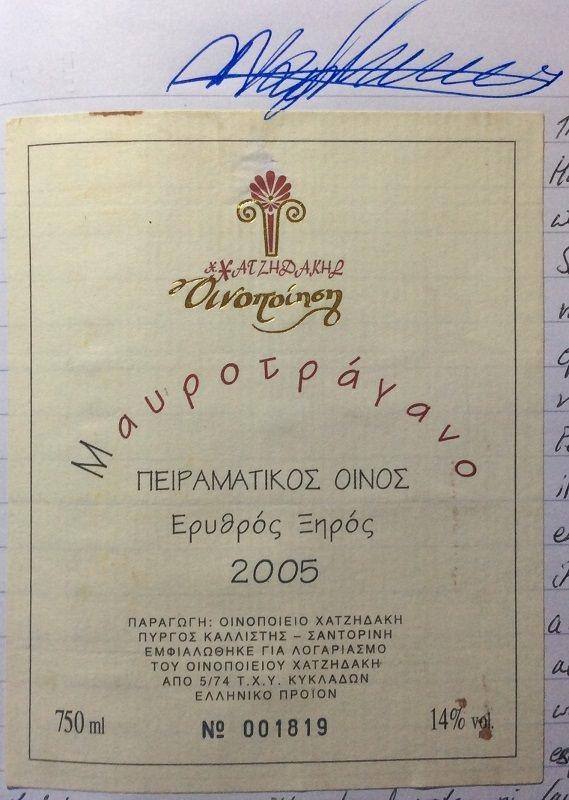 Book 4 Wine 616